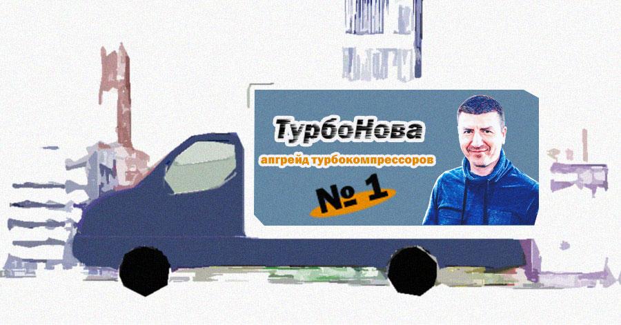 почтовый грузовик