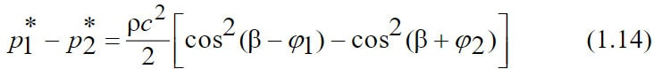 Уравнение