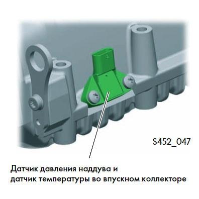 Датчик давления наддува и датчик температуры во впускном коллекторе