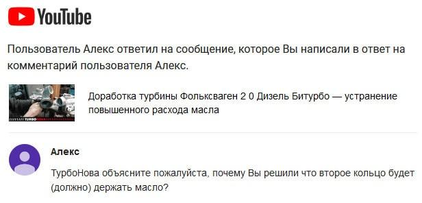 Комментарии на ютуб канале